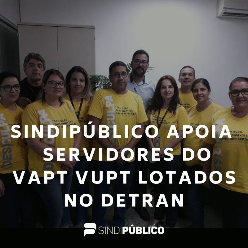 SINDIPÚBLICO SEGUE NO APOIO AOS SERVIDORES QUE TIVERAM SUAS GRATIFICAÇÕES RETIRADAS