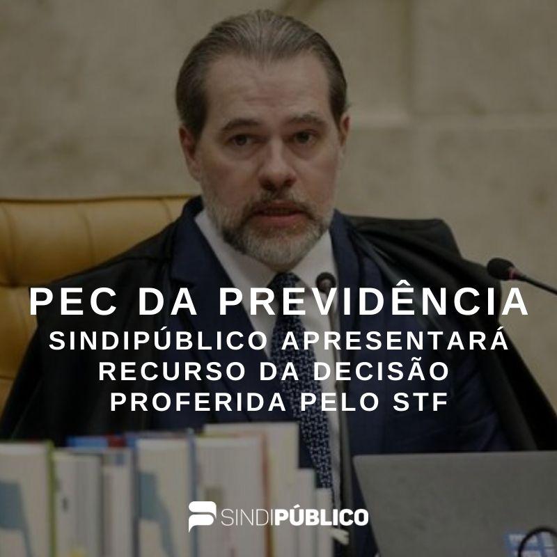 Sindipúblico apresentará recurso da decisão proferida pelo STF