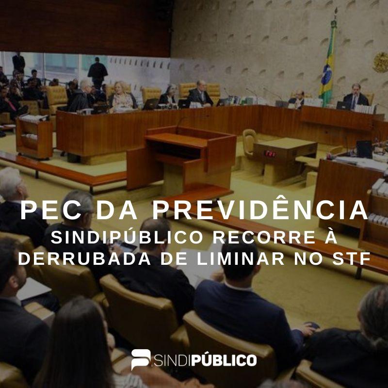 SINDIPÚBLICO RECORRE À DERRUBADA DE LIMINAR NO STF