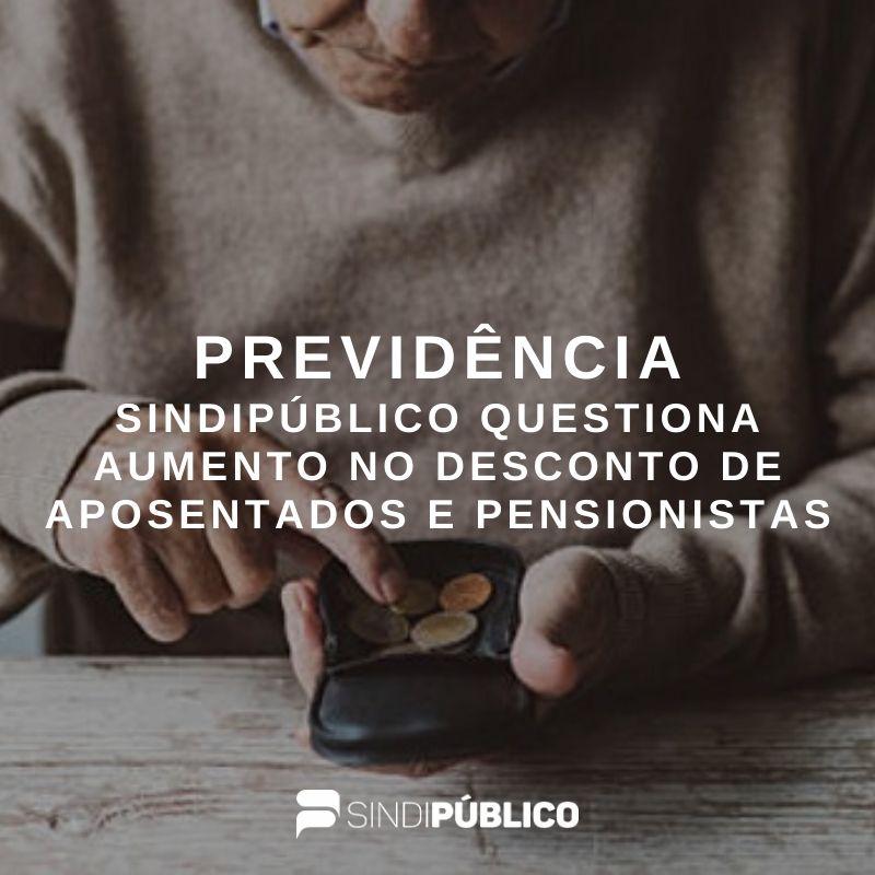 SINDIPÚBLICO QUESTIONA AUMENTO NO DESCONTO DA PREVIDÊNCIA DOS APOSENTADOS E PENSIONISTAS